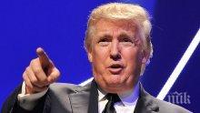 Тръмп: Валутната девалвация по света подкопава американската икономика