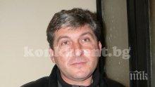 Кмет осъден на пробация за документни престъпления