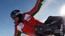 Белчо Горанов: Радослав постигна голяма победа още преди 9 години
