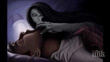 Зъл демон обладава хора в съня им