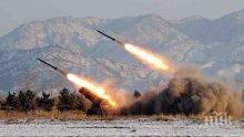Северна Корея е провела нови изпитания на балистични ракети