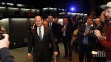 ДСБ се събра на събрание! Вижте първи снимки от конгреса в НДК