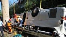 Един човек е загинал при автомобилна катастрофа в Чехия