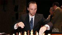 Топалов загуби от Ананд на старта на турнира за световната титла