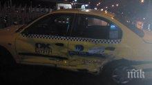 УЖАС В СОФИЯ! Джигит блъсна зверски такси и едва не го прати в Перловската река! Виновният шофьор избяга като плъх, полицията започна да го търси! (снимки)
