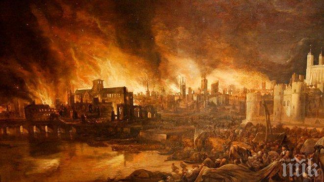 Големият пожар в Лондон от 1666 г. в изложба