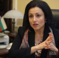 Танева ще участва в Съвета на ЕС по земеделие и рибарство в Брюксел