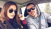 Пълна гавра! Щурият репортер Даниел Петканов се подигра с приятелката си, вижте какво й подари (снимка)</p><p>