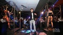 """Фики Стораро избухна в """"Клуб 33""""! Съблазнителни танцьорки обраха мъжките погледи (снимки)"""