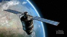 Сателити откриват потънали кораби от Космоса