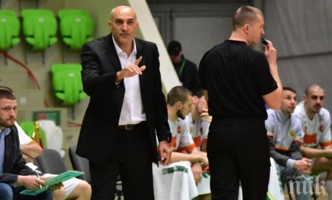 Нов треньор пое България