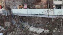 Бетонни късове се срутиха в центъра на София (снимки)