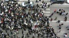 В Сливен се проведе протест срещу промените в програмата за лични асистенти</p><p>