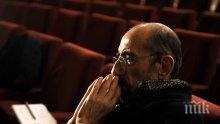 Почетоха паметта на Крикор Азарян със спектакъл в НДК