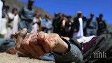 """Убиха 20 екстремисти от """"Аш Шабаб"""""""