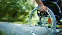 Социална работничка иска рушвет от инвалид с олигофрения