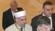 Главният мюфтия: Мюсюлмански проповедници трябва да се подготвят не в чужбина, а у нас