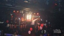 """Студентски град"" отново се тресе! Най-елитната столична дискотека ""Клуб 33"" празнува рожден ден! (снимки)"