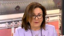 Кървав колет за Румяна Бъчварова
