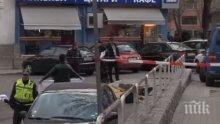 Вижте къде издъхна бившият депутат Чернев! (снимки и видео)