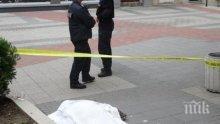 """Паника в столичния квартал """"Лозенец""""! Намериха труп пред ресторант (обновена)"""