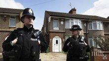Полицията и спецчастите на Великобритания са готови за 10 едновременни терористични атаки в Лондон