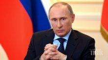 Путин изрази съболезнованията си на белгийския крал Филип