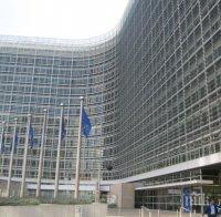 АДЪТ ЗА БРЮКСЕЛ НЯМА КРАЙ! Нова заплаха пред белгийската столица! Сградите на евроинституциите могат да рухнат всеки момент