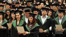 Реформата във висшето образование стартира: Режат местата в слабите вузове