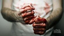 Кървава драма! Мъж уби брат си с кол