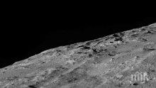 Снимка на НАСА показва загадъчните петна на Церера в удивителни детайли