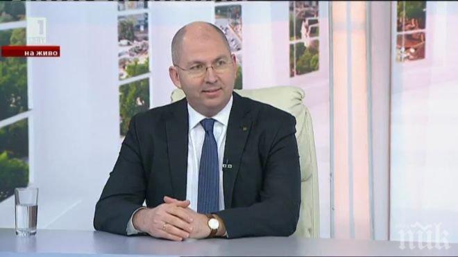 Декларация на Народния представител Румен Йончев от Народен съюз за атентата в Брюксел
