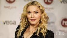 Мадона взе българин в екипа си