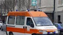 Мъж пострада при трудова злополука в цех на фирма в село Старцево