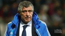 Треньорът на Португалия: България е като Исландия