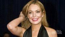 Линдзи Лоън се нанесе при руския богаташ
