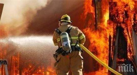 Пожар избухна в детска градина в Екатеринбург