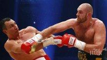Реваншът Кличко - Фюри през юли във Великобритания