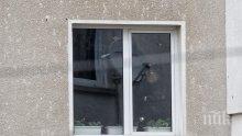 """ИЗВЪНРЕДНО В ПИК! Първа снимка на терориста Коджейков от """"Стрелбище""""! (обновена + снимки)"""