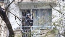 """ПЪРВО В ПИК! Спецполицаи влязоха в апартамента на терориста от """"Стрелбище""""! Ексклузивни снимки! (обновена)"""