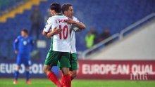 Браво! България поведе на Португалия, Марселиньо се разписа в дебютния си мач за националите