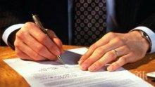 130 акта състави НАП-Бургас при проверки на рискови сфери