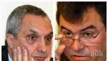 ЕКСКЛУЗИВНО! Богомил Бонев изритал Коджейков от полицията при синята метла на Костов в МВР!