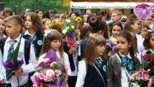 За над 40% от децата у нас българският език не е майчин