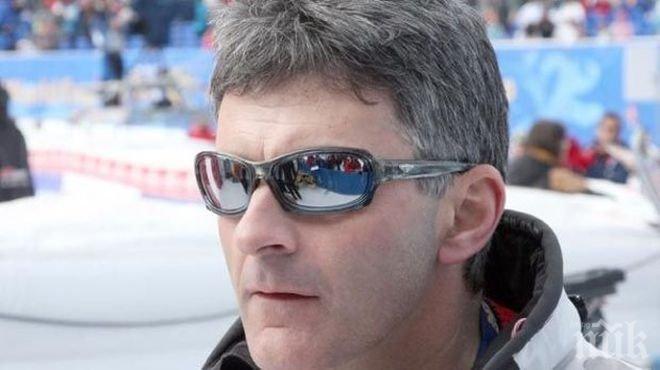 Петър Попангелов: Караха ни по 300 килограма суджуци с руска уазка