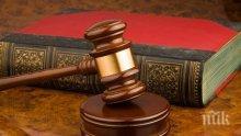 Рецидивист с обвинение за двойното убийство