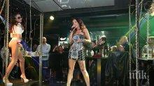 """Цветелина Грахич се раздаде в """"Клуб 33"""" (снимки)"""