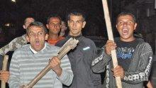 Роми вилняха и нападнаха лекари във Ветово