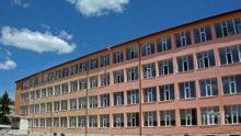 Враца кандидатства за ремонт на три училища</p><p>