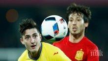 Испания не впечатли срещу Румъния в Клуж, Моци и Кешеру не играха